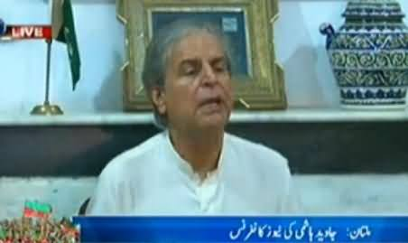 PTI Spent 4.5 Crore Rs. on DJ Butt, Javed Hashmi New Allegations on PTI in His Press Conference