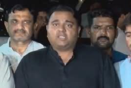 PTI Spokesperson Fawad Chaudhary Media Talk – 27th July 2018