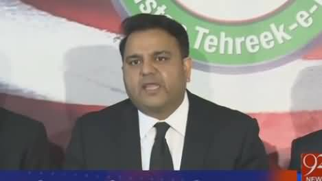 PTI Spokesperson Fawad Chaudhry Media Talk on Panama Case in Lahore