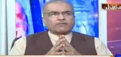 PTI Still Has Strong Position In KPK - Mujeeb ur Rehman Shami