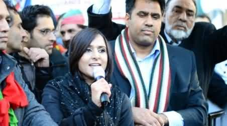 PTI UK South West President Dr. Sabreena R. Hussai Speech in Protest Against Drones in London