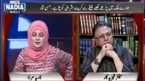 PTI Will Give Surprise In Punjab - Hassan Nisar's Prediction