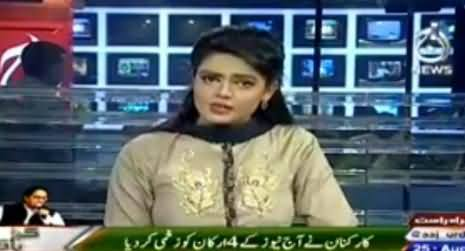PTI Workers Beat Aaj News Team in Azadi March, 4 Staff Members Injured and Shifted To Hospital