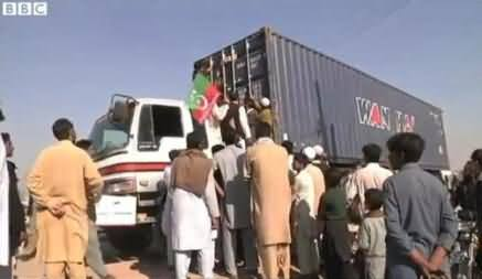 PTI Workers Didn't Allow a Single NATO Container to Pass Through KPK - BBC News