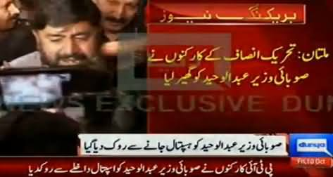PTI Workers Surround PMLN Minister in Multan and Chant Go Nawaz Go, Minister Escaped on Rickshaw