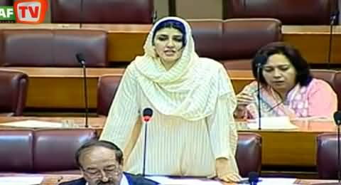 PTI Young MNA Ayesha Gulala's Speech on Budget in National Assembly - 12th June 2014