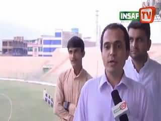 PTI Youth Leadership On Historical Peace Cricket Match in Peshawar