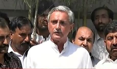 PTI Youth Wing & Jahagir Tareen Issue Resolved, Youth Wing Announce To Support Jahangir Tareen