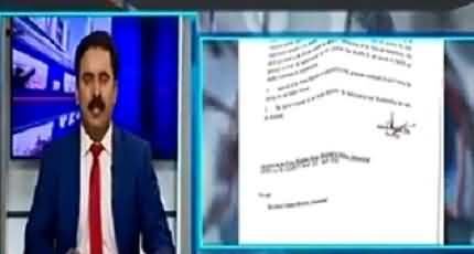 PTV Is Facing 75 Billion Rupees Deficit - Watch Details