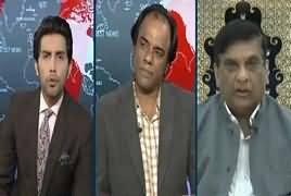 Public News Special (Sharif Family's Future Narrative) – 23rd September 2018