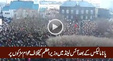 Public on Roads in Iceland Against Prime Minister After Panama Leaks