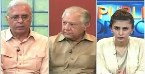 Public Opinion (Discussion on Latest Issues) – 23rd May 2016