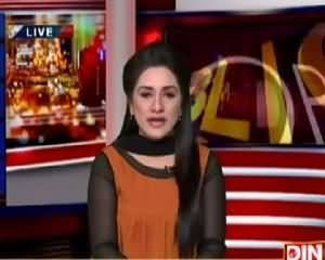 Public Opinion (Discussion on Latest Issues) – 8th April 2015