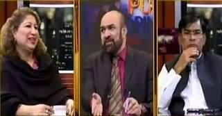 Public Opinion (Kya Senate Elections Sab Ne Accept Kar Liye?) – 5th March 2015