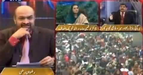 Public Opinion (Pervez Rasheed Invites PTI For Dialogues) - 26th January 2015