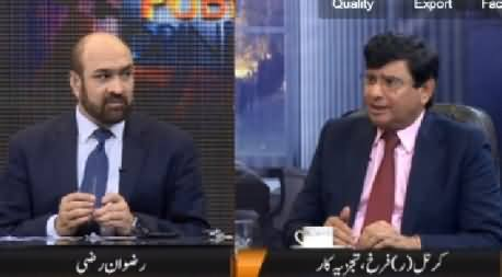 Public Opinion (Taliban And America Dialogues) – 23rd February 2015