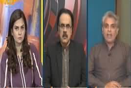 Public Pulse (Asif Zardari Money Laundering) – 1st September 2018