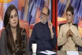 Public Pulse (Azam Swati Issue, Exclusive Talk With Victims) – 30th October 2018.