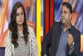 Public Pulse (Fawad Chaudhry Exclusive Interview) – 17th October 2018