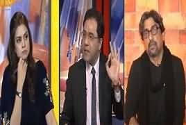 Public Pulse (Kia NAB Shahbaz Sharif Ko Saza De Ga) – 16th October 2018