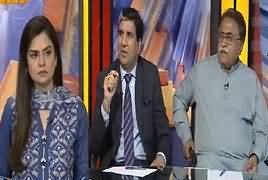 Public Pulse (Tension in Pak India Relations) – 24th September 2018