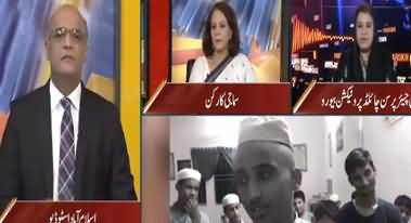 Public Pulse with Zamir Haider (Punjab Unsafe For Children) - 19th September 2019