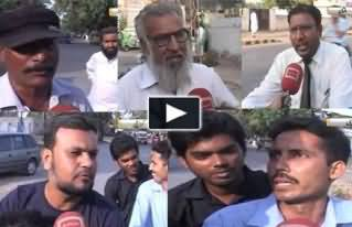 Public Reaction on Increase in Electricity Prices by Pakistan Govt.