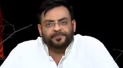 Public Sab Janti Hai (Imam Hussain Ki Shahadat) - 10th September 2019