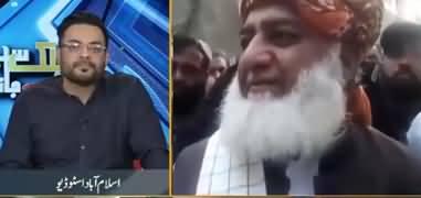 Public Sab Janti Hai (JUIF Got No Response From Lahore) - 30th October 2019