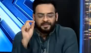 Public Sab Janti Hai (Muzaffarabad Jalsa Against Modi) - 13th September 2019