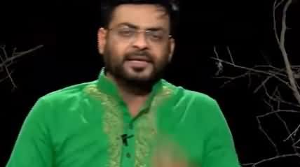 Public Sab Janti Hai with Dr Aamir Liaquat (Moharram ul Haram) - 9th September 2019