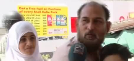 Public Views About Increase in Prices of Gas, Electricity, Petrol And Medicines