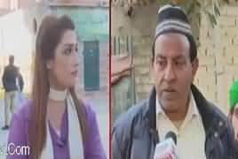 Pukaar (Crime Show) – 12th January 2017
