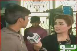 Pukaar (Crime Show) – 18th January 2019