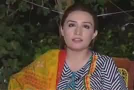 Pukaar (Ighwa Barai Tawan Ka Dhanda) [REPEAT – 20th July 2019