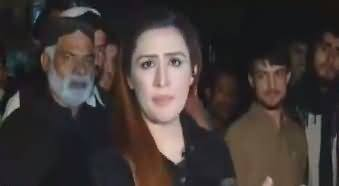 Pukaar (Kaisa Hai Balochistan) – 16th November 2017