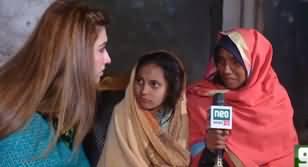 Pukaar With Aneela Zaka (Vehari Ki Mazloom Khatoon) - 15th February 2020