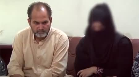 Pukaar with Anila Zaka (Drop Scene of Misbah Case) - 27th September 2020