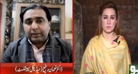 Pukaar with Anila Zaka (Mohabbat Mein Andha Qatal) - 16th January 2021