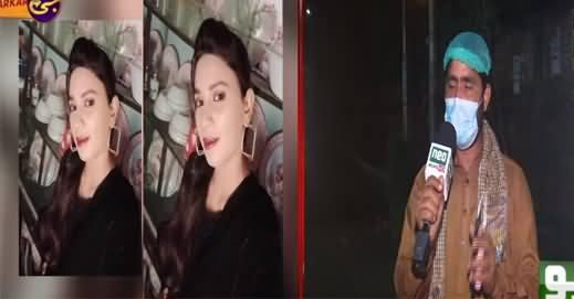 Pukaar With Anila Zaka (Nand Aur Bhabhi Se Aik Sath Ishq) - 18th September 2021