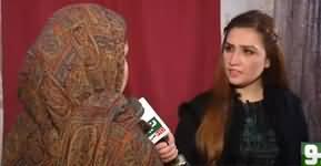 Pukaar with Anila Zaka (Peer Sahib Ka Jaal) - 11th January 2020