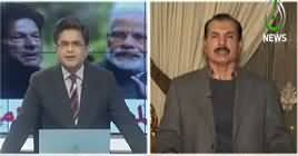 Pulwama Ka Drama On Aaj News (Indian Pilot To Be Released) – 28th February 2019