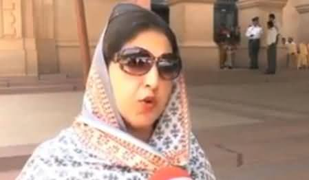Punjab Assembly MPA's Do Not Know Even the Rate of Flour