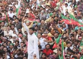 Punjab Govt. Banned the PTI Election Rallies and Processions in Punjab