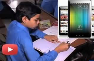 Punjab Govt. Decided to Distribute Tablet Computers Among 6th to 10th Class Students