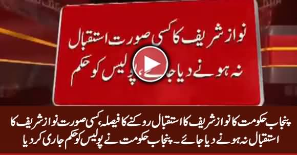 Punjab Govt Decides to Stop Nawaz Sharif's Welcome by PMLN