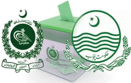 Punjab Govt. Fraud Caught by ECP in New Ordinance of Local Bodies