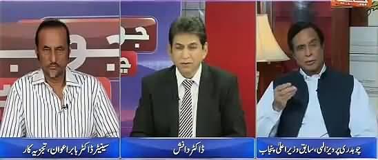 Punjab Govt Paid Ransom To Choto Gang For 10 Kidnapped Policemen - Pervez Elahi
