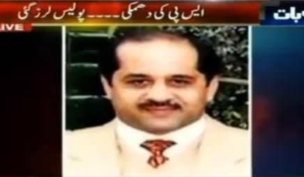 Punjab Govt Rewards Dr Tauqeer Shah, The Main Culprit of Model Town Incident