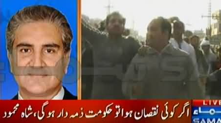 Punjab Govt Will Be Responsible For Any Bloodshed in Gujranwala - Shah Mehmood Qureshi
